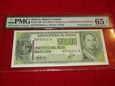 More details for rare 1987 5 centavos on 50,000 bolivianos printing error.(1 centavo) pmg 65 epq.
