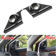 For Honda CRV 17 Carbon Fiber Color Front Door Loud Stereo Speaker Cover Trim