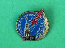 "USSR, Russian Soviet ""VOSTOK"". USSR Spacecraft Pin Badge."