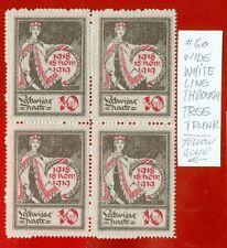 LATVIA LETTLAND 1919 BLOCK OF 4 STAMPS Sc.60 MNG ERROR 417