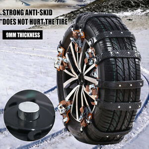 Car Tire Snow Chain Anti-Skid Winter Emergency Tire Chain Safety Belt Snow Road