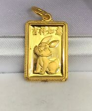 Zodiac 24K Solid Yellow Gold Animal Rabbit Sign Rectangle Charm/ Pendant, 2.55Gr