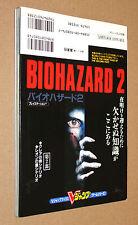 Residente Evil Biohazard 2 japonés Guide solución libro 21x15cm/194 páginas