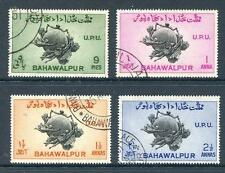 Bahawalapur 1949 UPU set 4 good perforations fine used (2013/04/29#10)