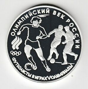 Russia 3 Ruble Football 1993 Silver Proof