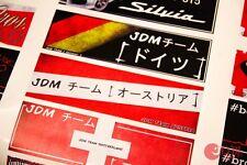 JDM Team AUSTRIA Decal Aufkleber Vinyl JAPAN DRIFT Toyota SUPRA T20 Celica GT4
