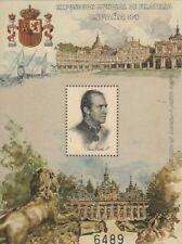 HOJA RECUERDO 1984. EXPO MUNDIAL DE FILATELIA. REY JUAN CARLOS I. COLOR.