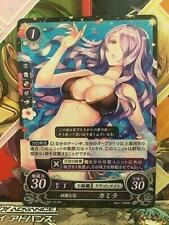 Camilla P07-011PR Fire Emblem 0 Cipher Mint FE Promotion 7 If Fates Heroes
