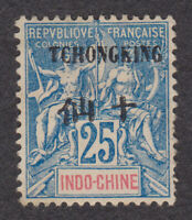 Tchongking sc# 8 MNG H stamp 1902-04 French Offices In China Indochina