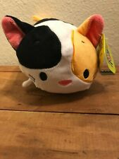 "Bun Bun Stacking Plush 7"" Tab Tab the Cat New"