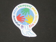2007 World Jamboree Award Patch         de4