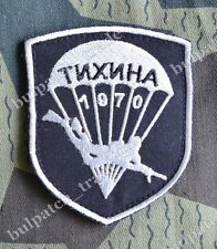 Bulgarian NAVY Special Forces COMBAT DIVERS Black PATCH
