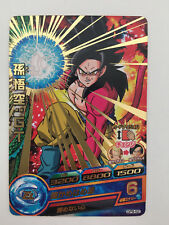 Dragon Ball Heroes Promo GPB-52 Versopn Gold