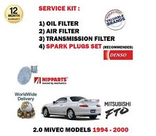 FOR MITSUBISHI FTO 2.0 MIVEC 1994-2000 OIL AIR TRANSMISSION FILTER + SPARK PLUGS
