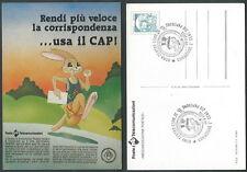1993 ITALIA CARTOLINA POSTALE ANNULLO ZIO PAPERONE 1 CENT - F
