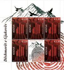 Kosovo Stamps 2018. Martyrs of Gjakova. Dove. Birds. Fingerprints. Sheet MNH