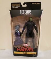 HASBRO MARVEL LEGENDS KREE SENTRY B.A.F SERIES TALOS(TALOS THE UNTAMED)