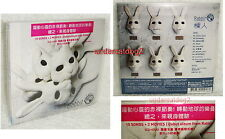 Rabbit Rabito Taiwan Ltd CD+DVD+Sticker (Digipak) AI OTSUKA