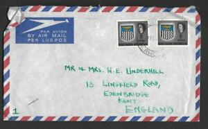 N.RHODESIA, 1963 DEFIN ON AIRMAIL COVER TO UK, 2/- RATE.