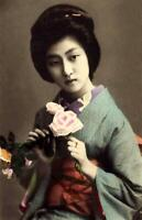 Large Framed Print - Vintage Traditional Japanese Geisha (Picture Asian Oriental