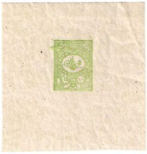 TURKEY 1901 TEN PARAS IMPERF YELLOW GREEN ON ONION SKIN GUMMED PAPER Sc 103 UNLI