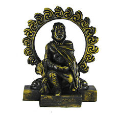 Small Lugh Statue - Bronze Finish - Dryad Design - Celtic God Wicca Wiccan Pagan