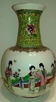 """12"""" Antique Old Chinese Asian Handmade Hand Painted Porcelain Vase! Rare!"""