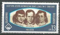 Bulgaria 1989 volo spazio Yvert posta aerea n° 154 nuovo 1° scelta
