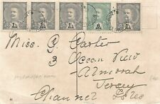 To/From - 1903/13 - Portuguese India ; Picture postcard to UK Channel Islands