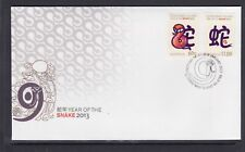 CHRISTMAS IS  2013  Year of the SNAKE design set of 2 on FDC .