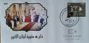 Lebanon Cover 2020 Establishment of Greater Lebanon, Centenary
