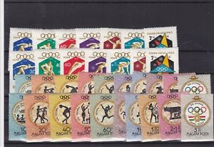 Hungary 1960 perf and imperf Olympics sets MNH