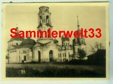 Foto Zerstörung Kirche BOLCHOW / ORJOL / RUSSLAND 1942 !!! TOP !!!   D834