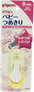 ☀ Pigeon Baby nail clippers [with a case where the cut nails do not scatter]