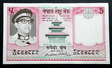 AD1974 NEPAL 5 Rs banknote UNC Rare (+FREE 1 Bank.note) #D2822
