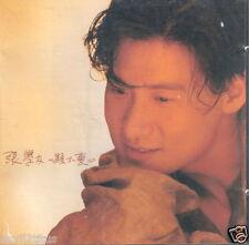 CD 1991 Jacky Cheung Yi Ke Bu Bian Xin 张学友 一颗不变心#2051