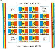 BANDIERA & STEMMA - FLAG & COAT MOLDOVA 1991 sheetlet