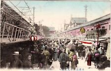 ENTRANCE TO THE ASAKUSA TEMPLE - TOKYO - JAPAN - POSTED TO BELGRADE IN 1909