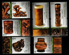 Bamboo Carvings set of 6 stamps mnh 2017 Hong Kong museums