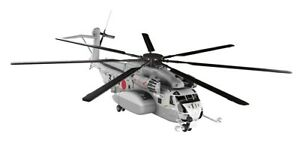 Panzerkampf 1:72 JMSDF Sikorsky MH-53E Super Stallion Helicopter, #PZK14040PC