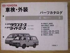 JDM USED OEM TOYOTA TOWNACE LITEACE R20 R30 Genuine Parts List Catalog JAPAN