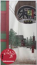NOREN JAPANESE ASAKUSA TOKYO GIAPPONESE JAPANSKE JAPANISCH VORHANG MADE IN JAPAN