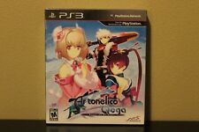 Ar Tonelico Qoga: Knell of Ar Ciel - PlayStation 3 (PS3) / Near Mint & CIB!