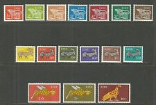 Ireland 1968-70 Celtic Art definitives--Attractive Topical (250-65) MH