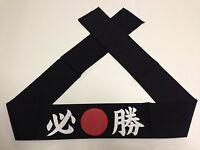 "Japanese Hachimaki Headband Martial Arts HISSHO Victory 45""L Black Made in Japan"