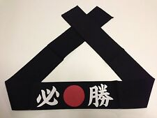 "Japanese Martial Arts Hachimaki HISSHO Victory Headband 45""L Black Made in Japan"