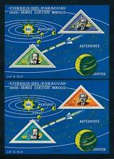 [105561] Paraguay 1965 Space Einstein Galileo Galilei Perf. + Imperf. Sheet MNH