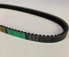 (Made in Japan) BANDO V-BELT SYM SYMPHONY SR 125/150 -23100-ARA-0000 / 1B01ARA01