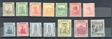 EGYPT- 1921 Postage stamps Complete Set SC # 61 - 74 MH