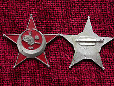 Replica Copy WW1 Turkish Ottoman Gallipoli  Star Full Size Aged